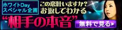 2/17 【無料】ホワイトDayスペシャル企画! 鈴木理水◆リリース記念特集