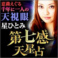 【2019年中に出逢い⇒電撃結婚】相手/出逢う日/入籍/結婚後/子ども
