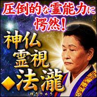 相談者絶賛の的中霊占!【2019年あなたの運命】総合鑑定スペシャル版