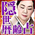 http://ukweb.telsys.jp/WM/rakuten/apmariko/