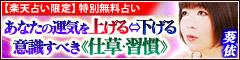 葵依リリース特集