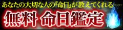 9/14 マザー紫音「霊連数秘眼」リリース記念特集