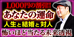 7/19 占術探求師CHAZZリリース記念特集