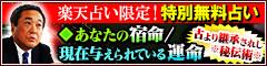12/22 東海林秀樹リリース記念特集