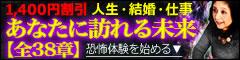 2/20 霊魂ダウザーKikoリリース記念特集