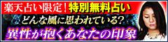 2/1 【時軸干渉師みら】リリース記念特集