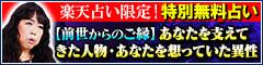 3/1 【古代マヤの叡智】凰久リリース記念特集