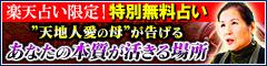 """4/2 """"天地人愛術""""束紗リリース記念特集"""
