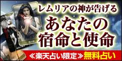 6/26 オラクルマスター花音 リリース記念特集