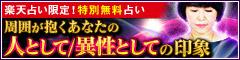 8/23 紫 リリース記念特集
