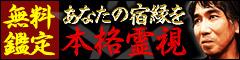 11/29 八徳文殊波動玄術 リリース特集