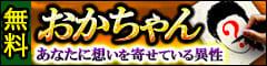 岡田綱一リリース記念特集