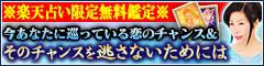 5/15 アセンシア・タロット リリース記念特集L
